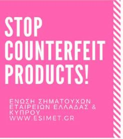 stop counterfeit